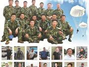 """汶川地震10年:你还记得十五勇士那""""惊天一跳""""吗?"""