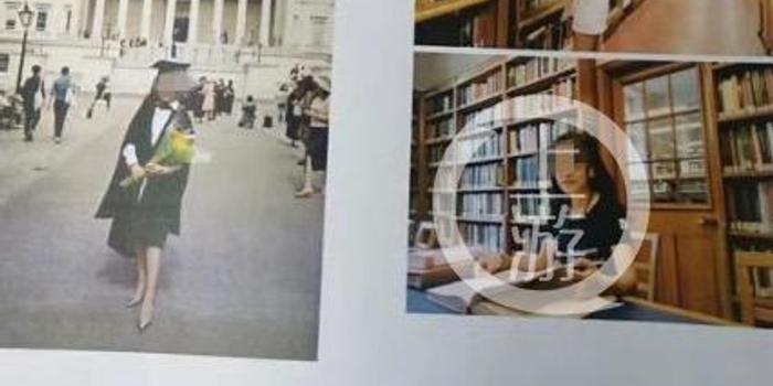 成都26岁女教师失联5天后被寻获 失联原因不详