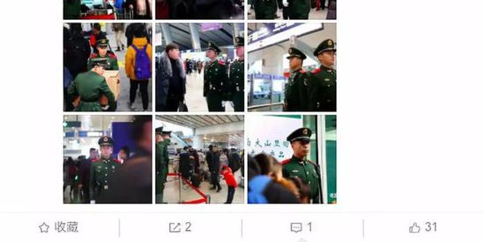 火车站中国兵哥哥的动作太帅 网友:复制粘贴复制
