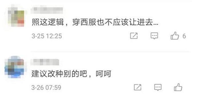 福彩3d开奖直播_媒体谈武大樱花事件:自信的中国人没那么脆弱