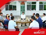 前进的力量 听习近平讲中国共产党人的初心