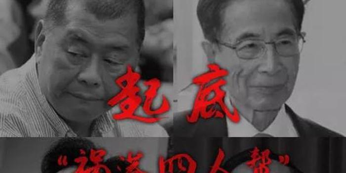 """海外网:此次香港暴力示威有明显""""颜色革命""""特征"""