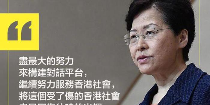 """人民日报:理性对待""""社区对话"""" 才是真爱香港"""