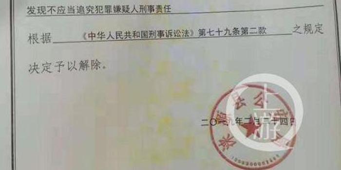 中青报评河北反杀案:用法律保护公民的正当防卫权
