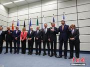 """美国宣布退出伊核协议掀波澜 伊朗将如何""""破局"""""""