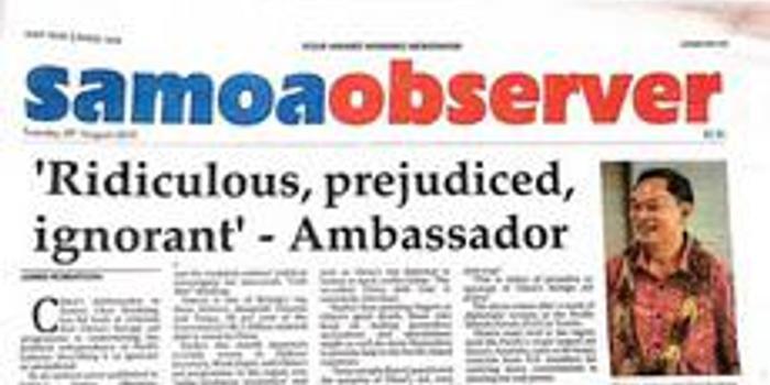 驻萨摩亚大使在萨主流媒体发文《说说中国援助》