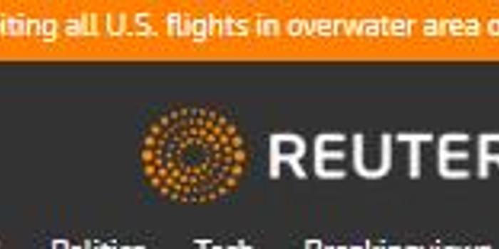 美航空管理局:禁止所有美航班在伊朗控制空域飛行