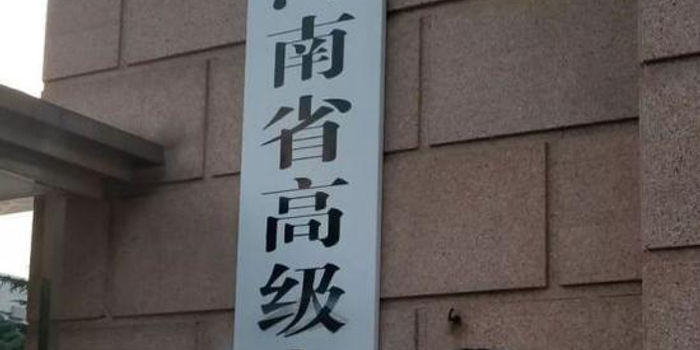 张玉玺获无罪:真凶早就落网 我被嫌疑人27年