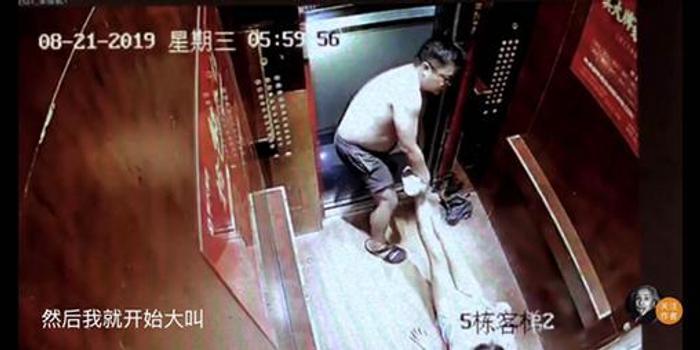 美妆博主宇芽控诉前男友家暴 当地警方:正在核查