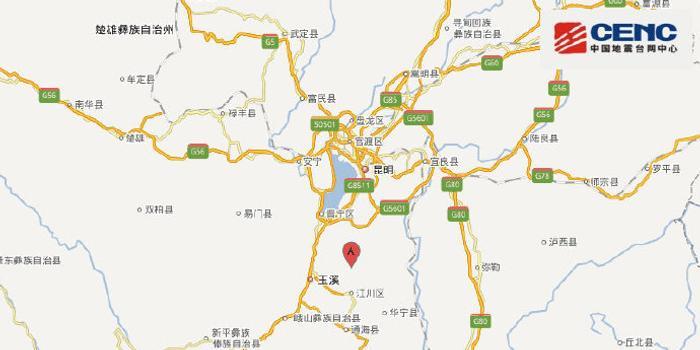 云南玉溪市江川区附近发生3.3级左右地震