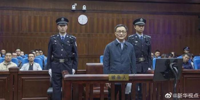 """""""对人民群众毫无感情""""的落马部级受审 当庭认罪"""