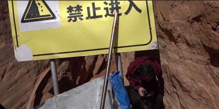 带外国人踩踏丹霞地貌网红道歉: