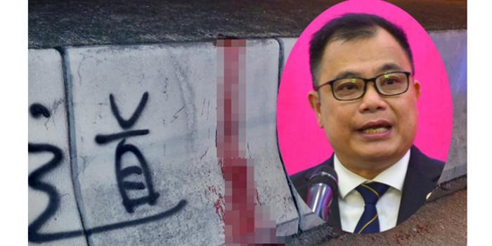 香港警察遭暴徒斩断4根手指 警员佐级协会发声明