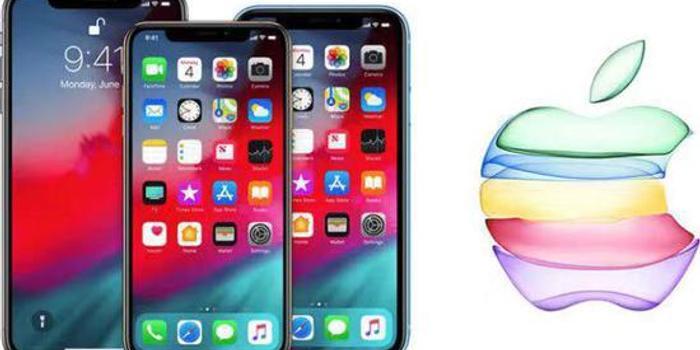 新iPhone或于9月13日接受预订 一周后正式发货