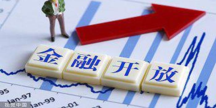 國務院修改外資銀行保險管理條例 放寬準入要求