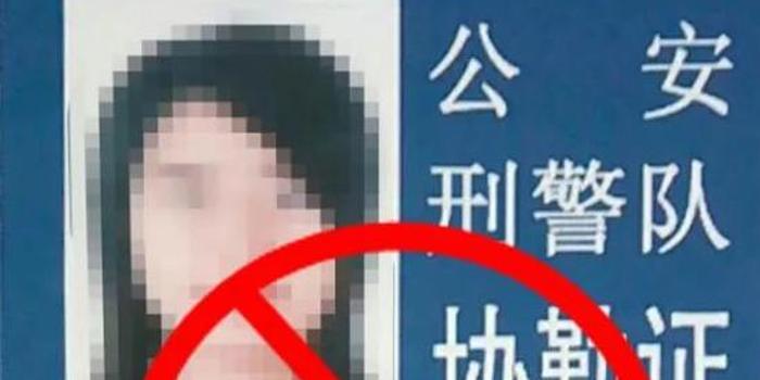 广州警方:冒充公检法诈骗来势汹汹 多名老人被骗