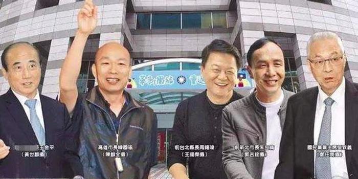吴敦义将在韩国瑜回台后重启初选协调工作