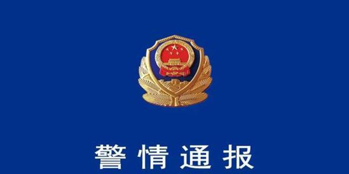 宁夏西吉县发生一起命案 致5人死亡1人受伤