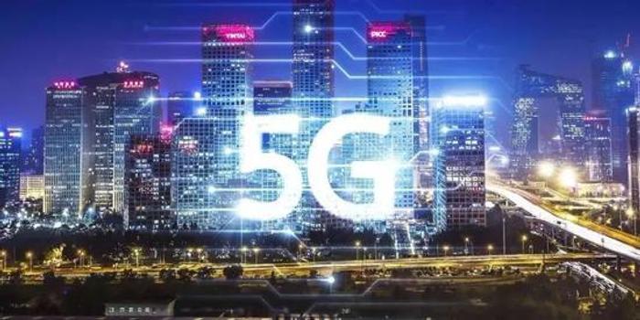 """美方代表""""故伎重演""""!中美就5G问题在慕安会上交锋"""