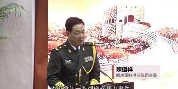 驻港部队司令员:对极端暴力绝不容忍