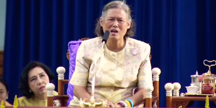 双色球复式计算_在直升机上看到这一景象 泰国公主感到不适