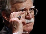 川普解雇美国国家安全顾问博尔顿 谁是下一个?
