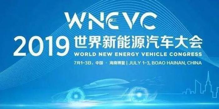 人民日报评论:新能源汽车驶向未来