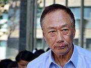 郭台铭宣布不参选2020 韩国瑜办公室回应