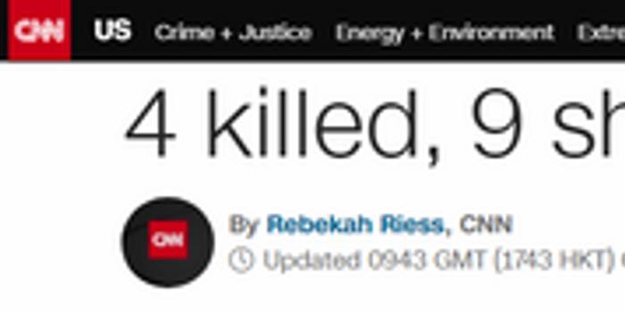 美国堪萨斯城一酒吧发生枪击案 9人中枪4人身亡