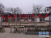 """【新春走基层】一个冀南农村的""""脱贫经"""""""