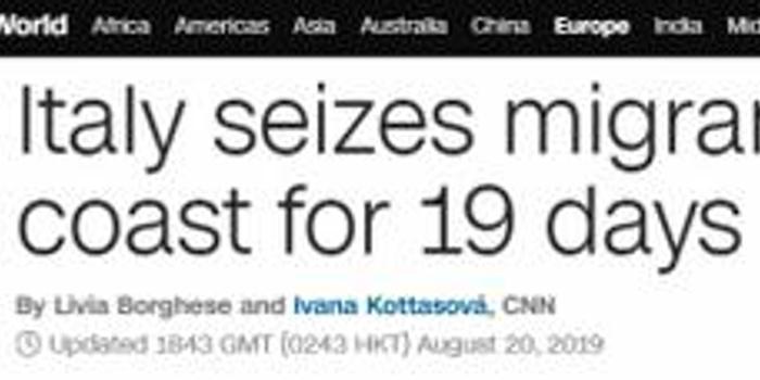 船上滞留19天仍被拒收 难民崩溃跳海欲游上意大利