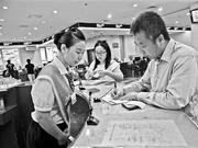 北京朝阳政务服务率先错峰延时 工作日延长2小时