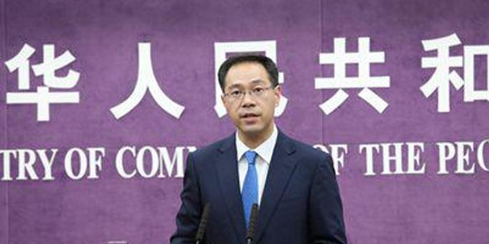 商務部:中美磋商最終目標是停止貿易戰 取消加稅