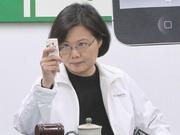 日方代表欺辱台民众蔡英文在干嘛?玩手机晒照片