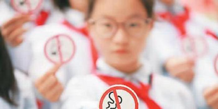 """人民日报海外版:一""""烟""""难""""禁""""为哪般"""