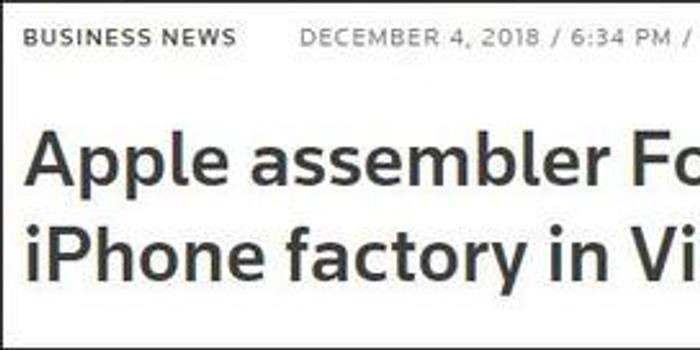 越南担忧中美过剩产能输入 打乱其工业4.0计划