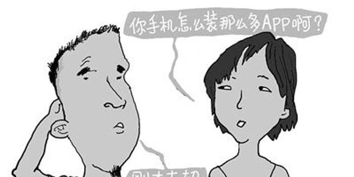 """APP泛濫成災 媒體:減輕""""指尖負擔""""也是民生問題"""