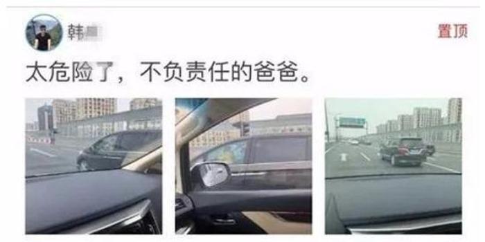 车主拍了3张照片 车友们一看全怒了:马上报警(图)