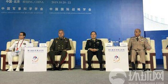 俄罗斯防长香山论坛强硬批美国
