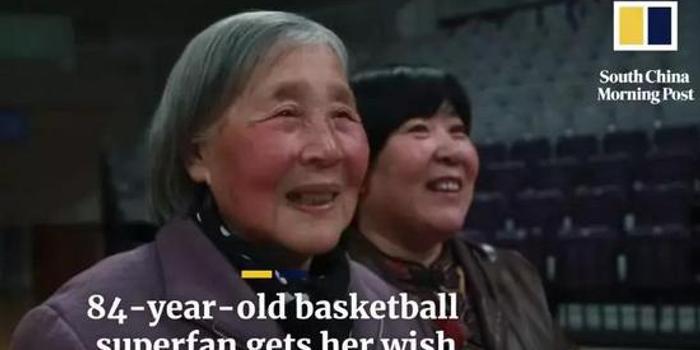 看到84岁中国奶奶圆梦 外国网友表示心都要暖化了