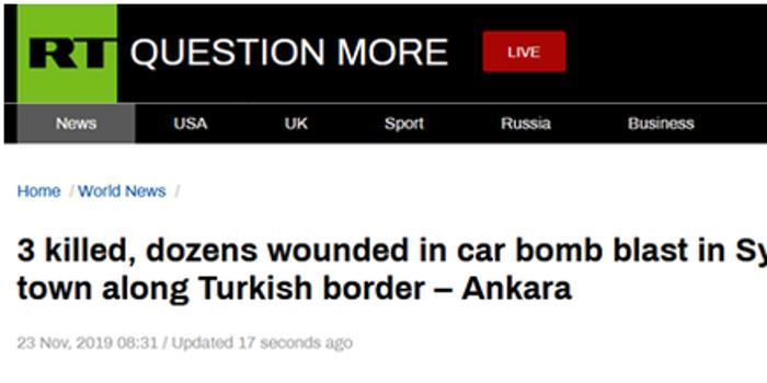 叙北部边境城镇发生汽车炸弹爆炸 致3死26伤