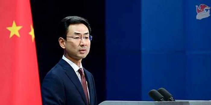 外交部:奉劝美方立即停止干涉中国内政