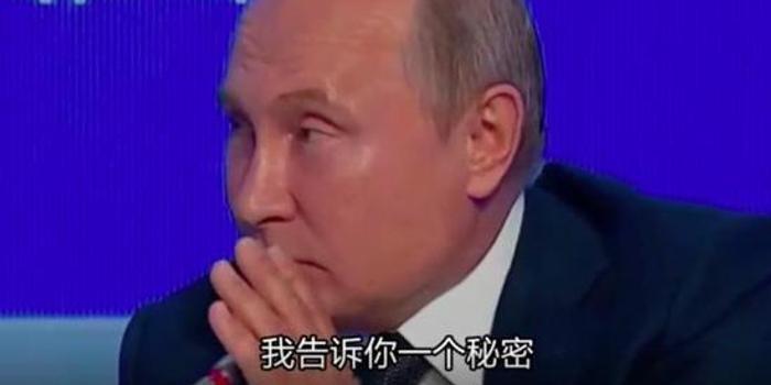 """首次回应""""通话门"""" 普京开口就够特朗普喝一壶"""