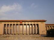 北青报:政府工作报告未提经济增长目标体现务实精神