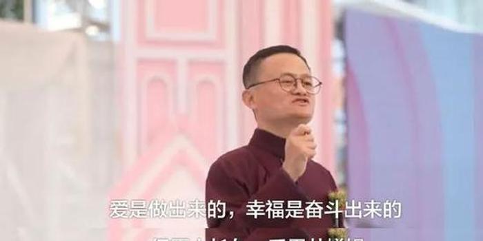 大佬情人节:马云侃婚姻保鲜技 潘石屹为爱人掌镜