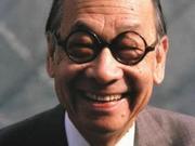 苏州市政府悼念贝聿铭:永远铭记于苏州人的心中