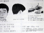 《杀人回忆》原型嫌犯坚称与华城连环杀人案无关