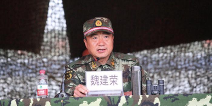 魏建荣卸任五年后去向公布 任中国法学会副秘书长