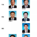"""5名区长去""""代""""转正 北京16区区长配齐(图)"""