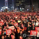 破邪显正成韩年度成语 正是朴槿惠当选年新年寄语